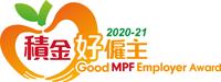 Good MPF Employer Award