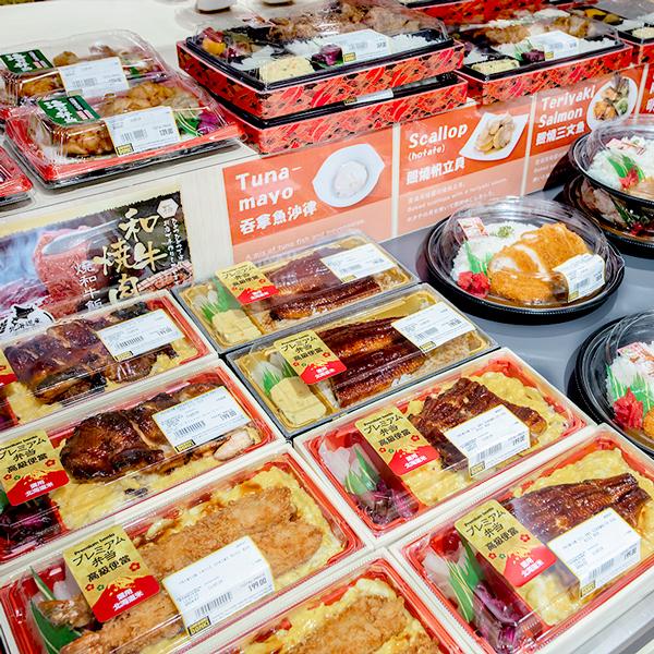 DON DON DONKI 尖沙咀店 (Store image02)