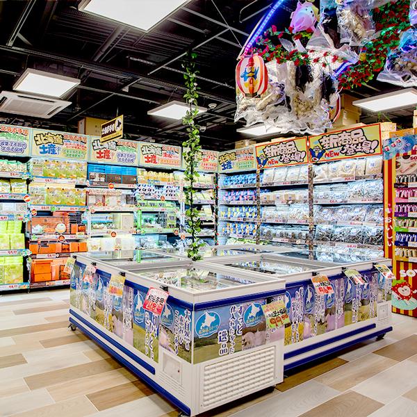 DON DON DONKI 尖沙咀店 (Store image03)