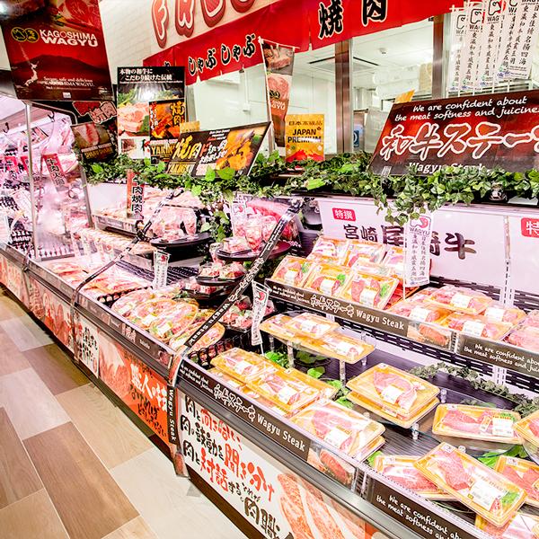 DON DON DONKI 尖沙咀店 (Store image04)
