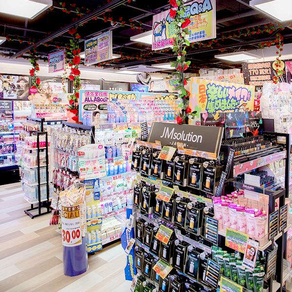 DON DON DONKI 尖沙咀店 (Store image05)