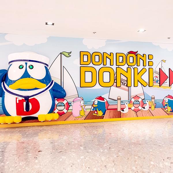 DON DON DONKI 海之戀本店