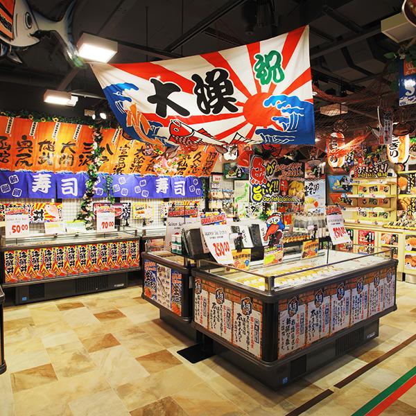 DON DON DONKI 名珠城店