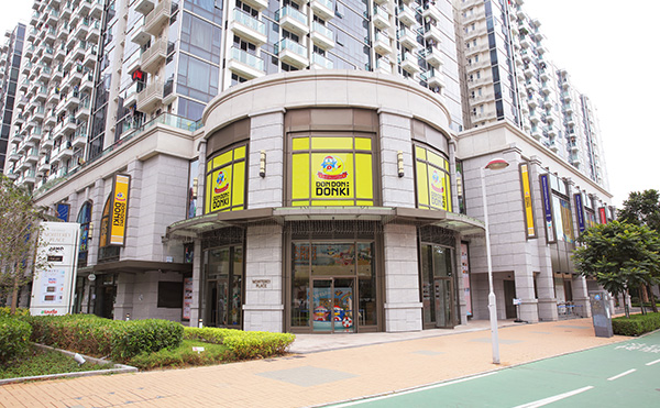 DON DON DONKI Monterey Place 店