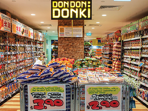 DON DON DONKI STORE IMAGES