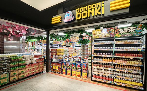 DON DON DONKI 西門店